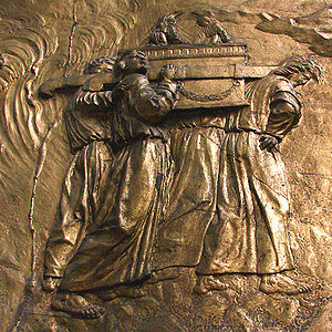 Relief, Auch Cathedral, France: the Ark of the covenant